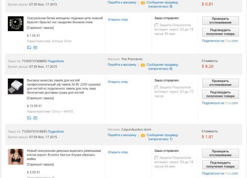Розыгрыши призов от Алиекспресс к распродаже 11.11