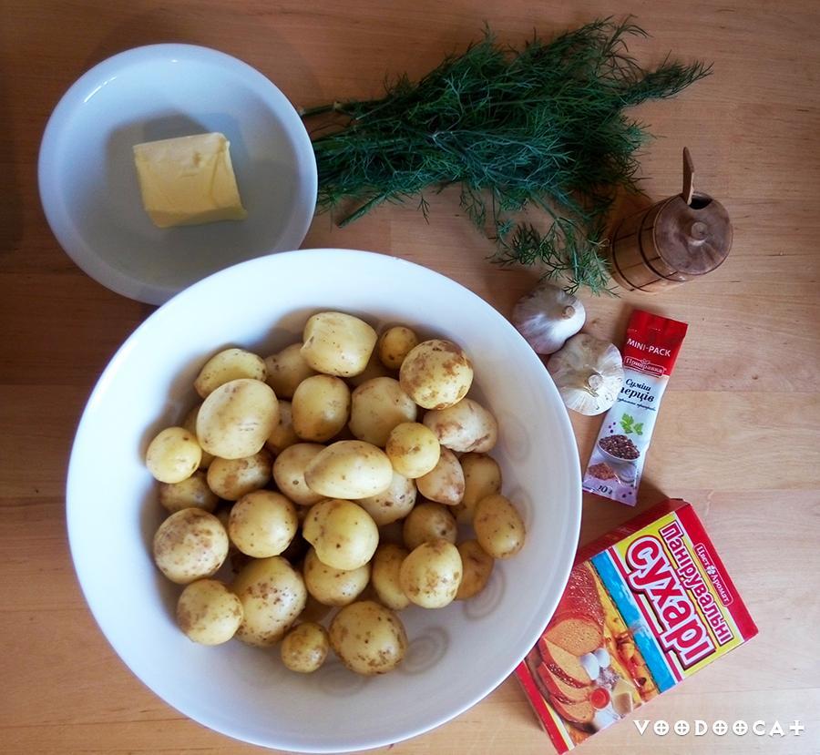 Рецепт молодая картошка в панировочных сухарях пошаговый с фото