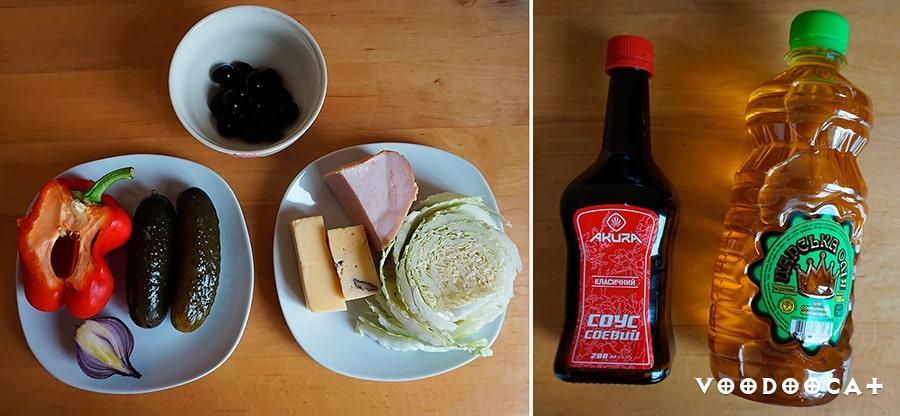 Рецепт салата Калифорния с оливками, ветчиной и сыром пошаговый с фото