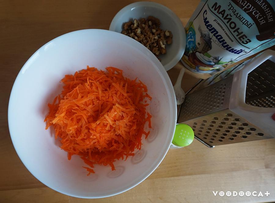 Рецепт салата из морковки с орехами и чесноком