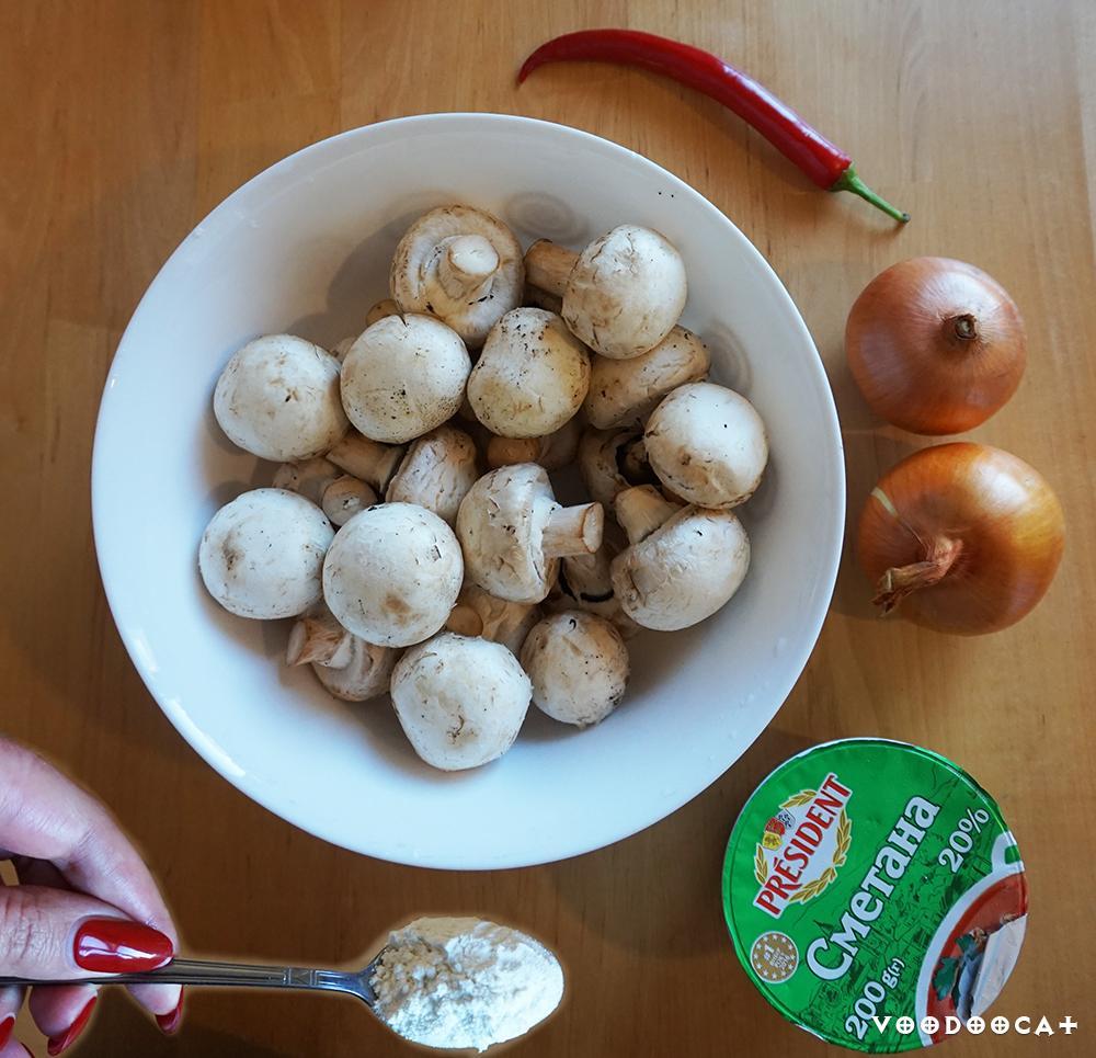 Шампиньоны с сметаной рецепт с фото